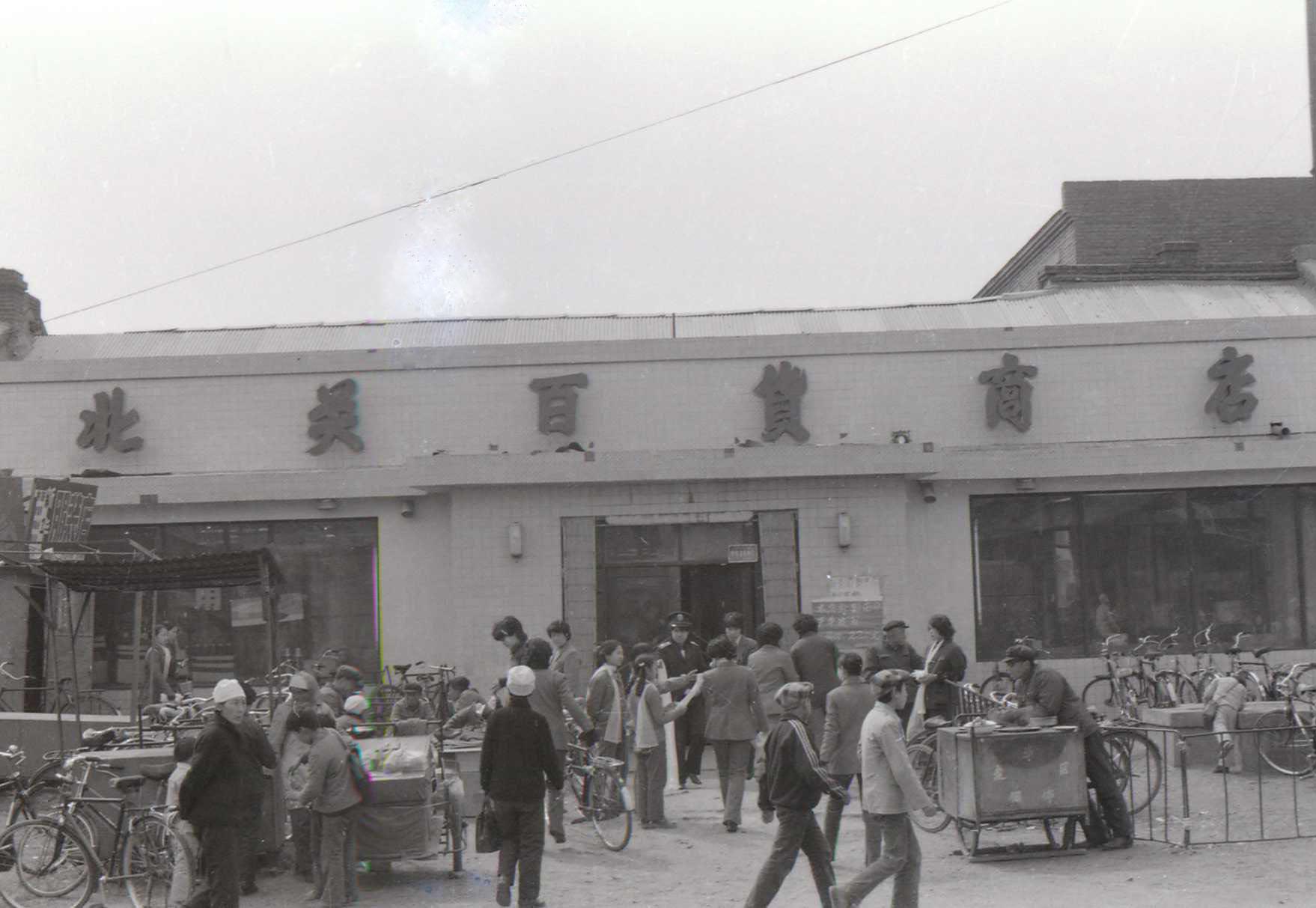 齐齐哈尔档案_欢迎访问齐齐哈尔市档案馆(市委史志研究室)门户网站